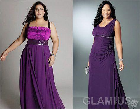 Фиолетовые платья в пол