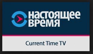 Телеканал Настоящее Время Прямой эфир — Сетевизор Радио Свобода   Свободная Россия   Freedom Russia