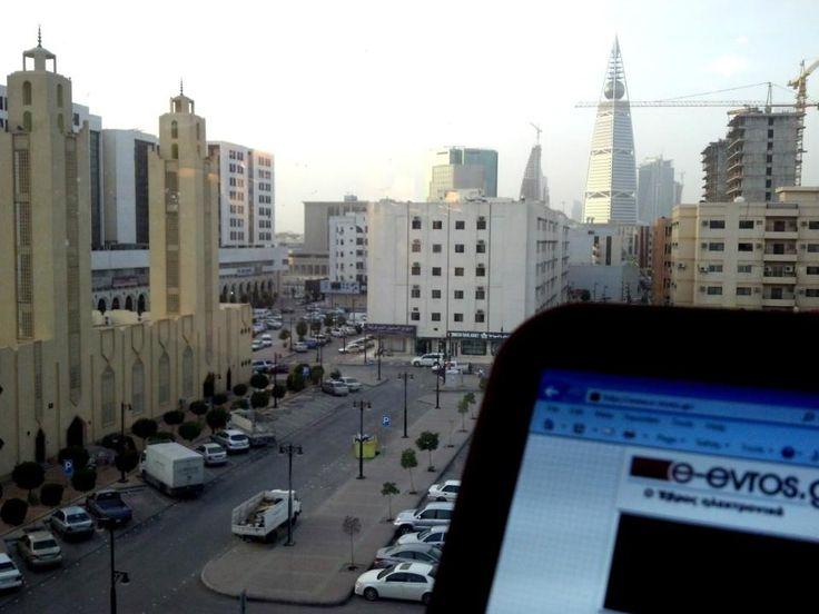 Με φόντο τους πιο γνωστούς πύργους του Ριάντ (Σαουδική Αραβία), τον Al Faisalyah και Kingdom Tower o φίλος Στέφανος μαθαίνει τα νέα της περιοχής από το e-evros.gr.  Βρίσκεται εκεί για δουλειές και φυσικά μας στέλνει την αγάπη του.  We heart emoticon you too!