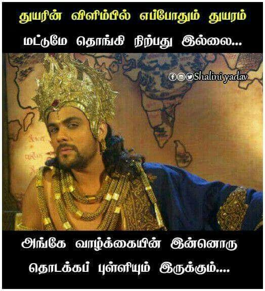 ஸ்ரீமத் பகவத் கீதை: Srimad Bhagavad Gita (Tamil)  Bhagavad Gita Book In Tamil