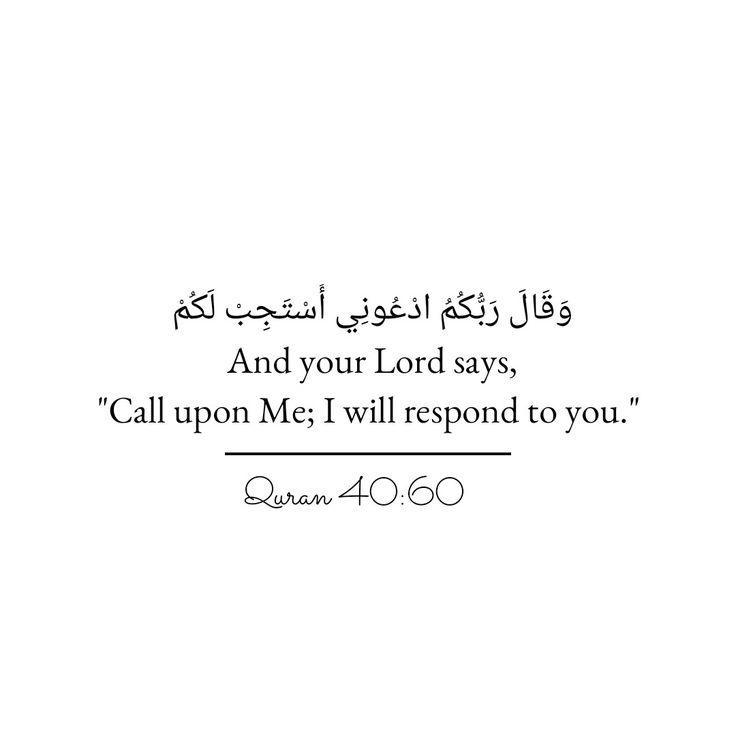 Quran 40:60