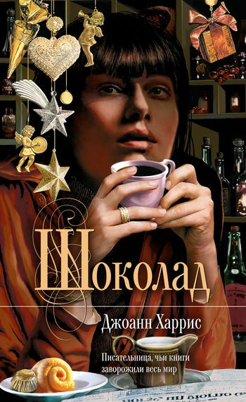 kitachka:  Замечательная книга! <3