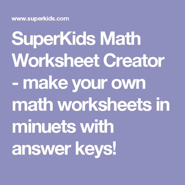 SuperKids Math Worksheet Creator make your own math worksheets – Make Your Own Math Worksheet