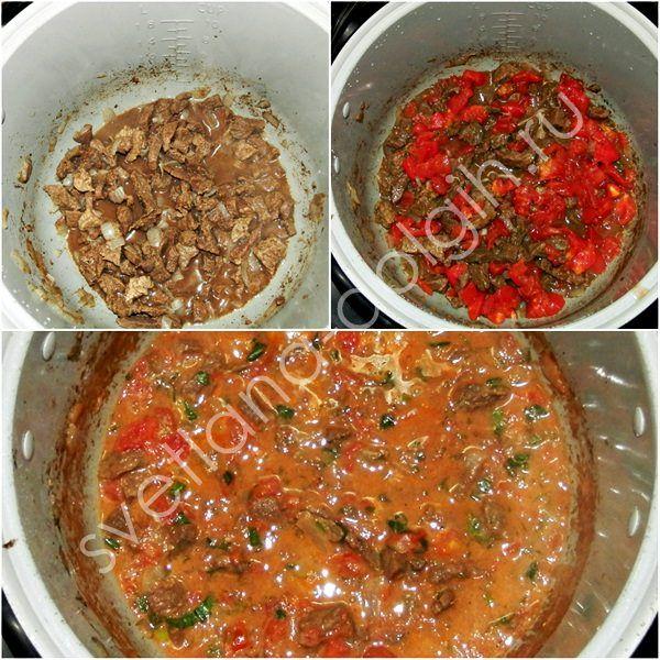 Как приготовить нежнейшее тушеное мясо в мультиварке? Добавьте к нему помидоры, лук, специи и прекрасное настроение. Самый диетический вариант!