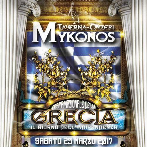 #tavernamykonos #tavernamykonosreggioemilia #mangiaregreco 25 marzo 2017 #festanazionalegreca #EleftheriaiThanatos  #rispettaletradizioni #ΕλληνικήΕθνικήΗμέρα #greekfood #greekstyle #greeklife #greece