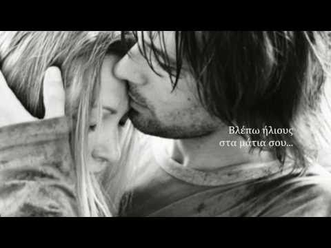 Christophe - Oh! Mon Amour (Greek Translation)