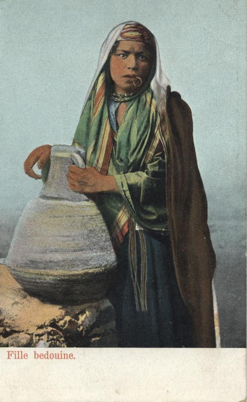Fille Bedouine Lichtenstern & Harari Cairo N°6