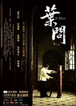 """Ip Man - One of my favorite Kung Fu flicks!     """"There are no men who fear their wives. Only men who respect them."""" - Ip Man"""