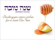 free rosh hashanah ecards