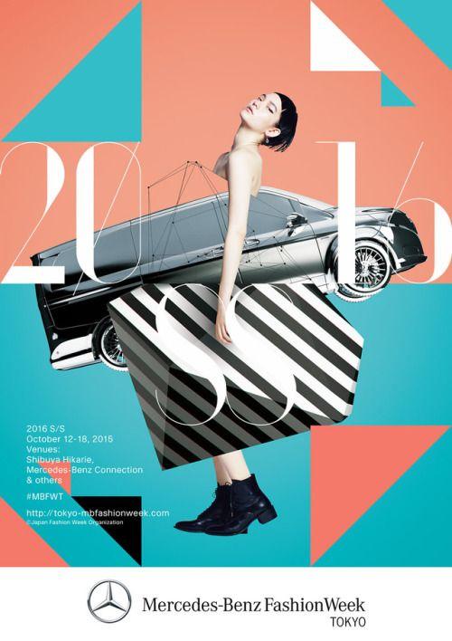Japanese Poster: Fashion Week Tokyo. Masanori Sakamoto (DELTRO). 2015