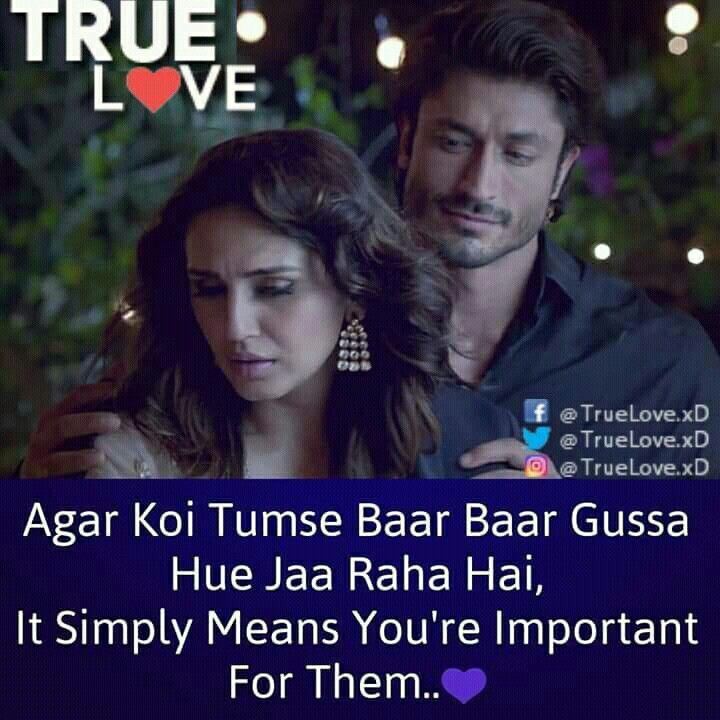 Romantic Quotes In Hindi For Gf: Very True Quotes T Hindi Quotes Urdu Quotes And Feelings