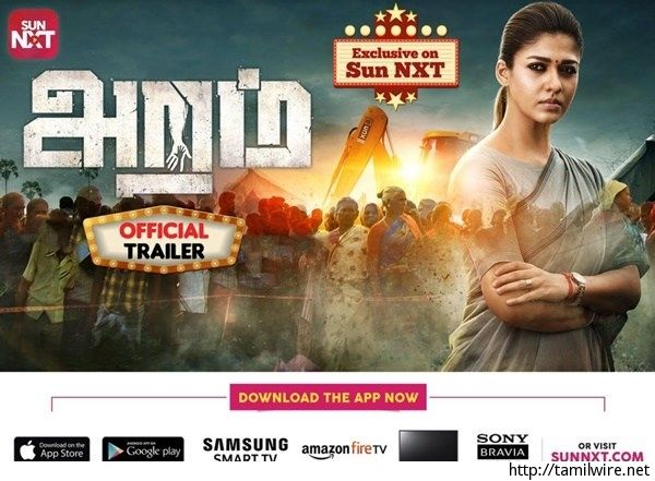 sun nxt s exclusive for nayanthara http tamilwire net 63493