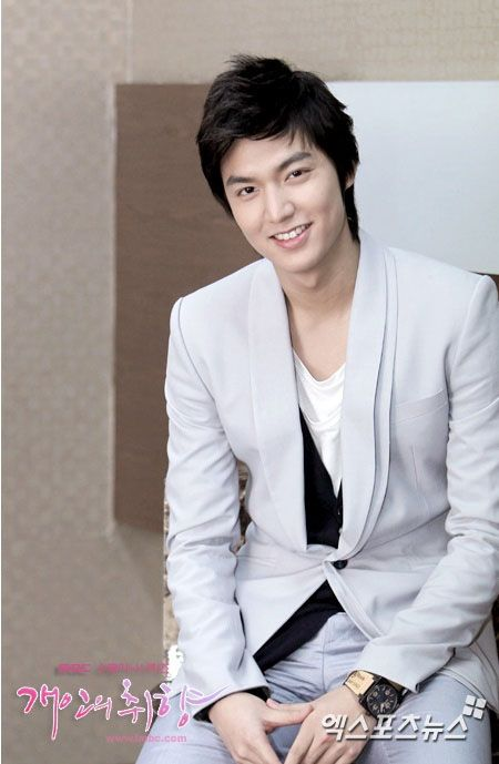 Happy Birthday Lee Min Ho!
