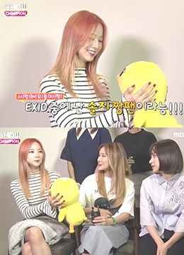 EXID Solji in MBC Music Show Champion