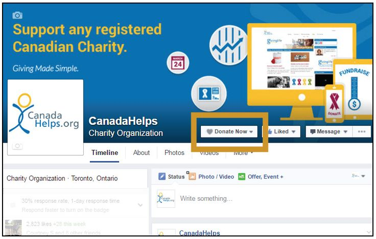 """Get the Most Out of Facebook and Add a """"Donate Now"""" Button to Your Charity's Page  #Facebook"""
