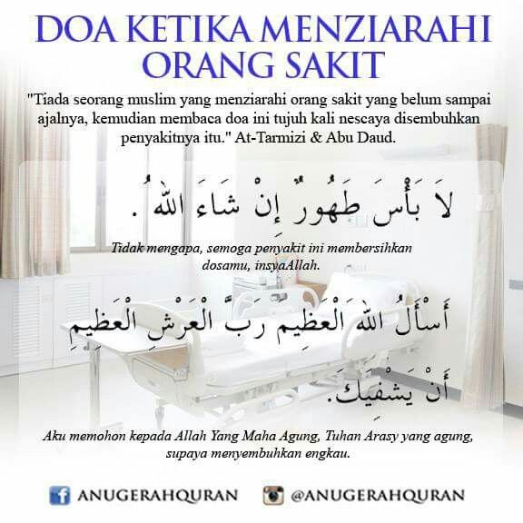 17 Best images about Doa harian on Pinterest | To be, The ...