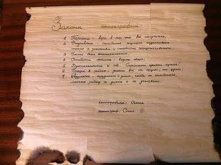 МОЯ ПЕСОЧНИЦА: Исправляем почерк во втором классе. Мотивация.
