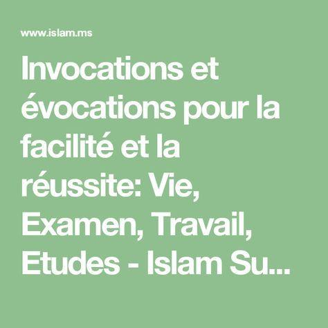 Invocations et évocations pour la facilité et la réussite: Vie, Examen, Travail, Etudes - Islam Sunnite Vraie Religion. Site Islamique Musulman