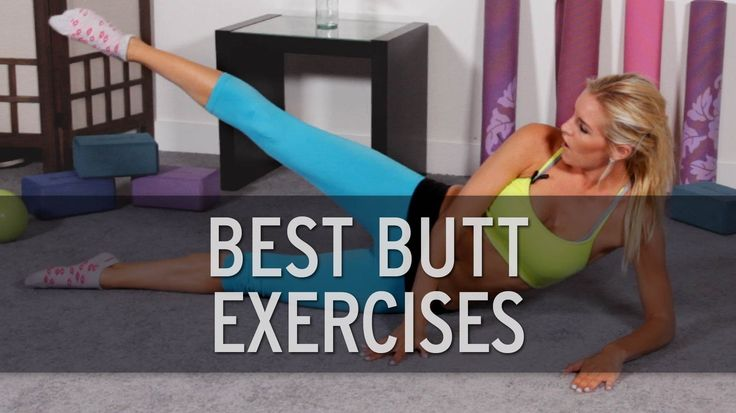 10 Exercises For A Tight Butt  is a new working out routines for working from home moms. Try is and let us know what you think about it.