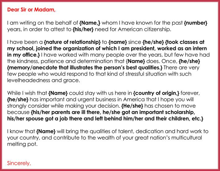 Character Reference For Immigration Letter Examples Awesome