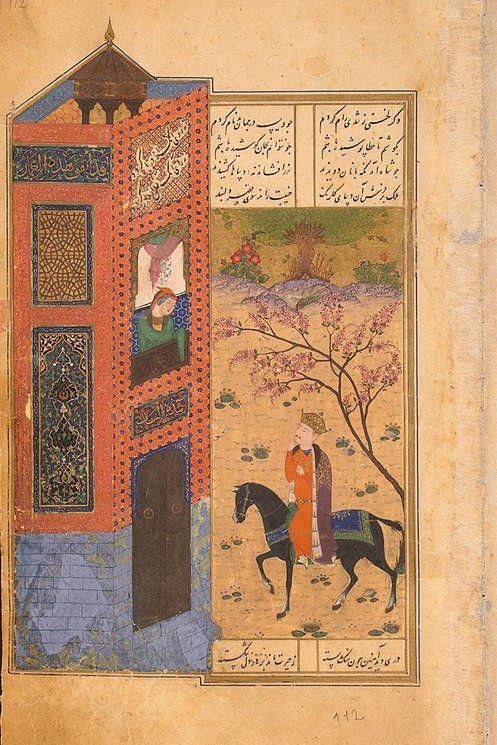Khusraw in front of Shirin's Castle