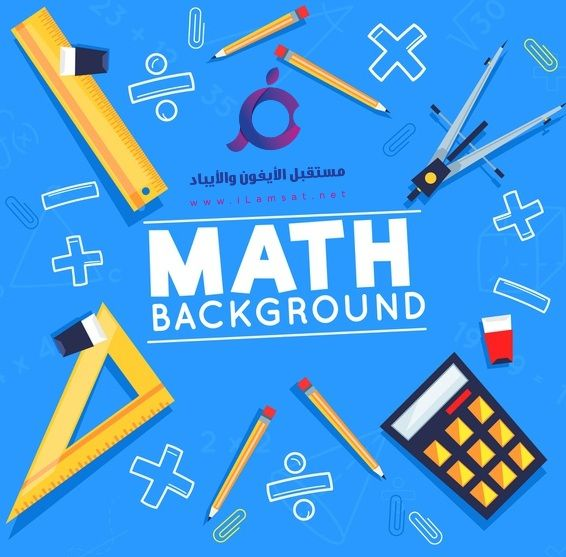 اقوي تطبيقات لحل المعادلات والمسائل الرياضية البسيطة والمعقدة Math Background