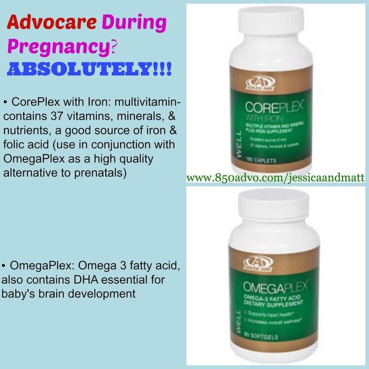 AdvoCare products are amazing and what is even more amazing is that you can save money and get a discount on them! Become an AdvoCare distributor today www.advocare.com/150827599
