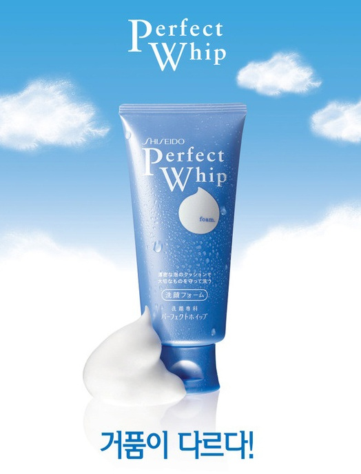 Shiseido Perfect Whip Cleansing Foam (the texture is just like whipped cream).
