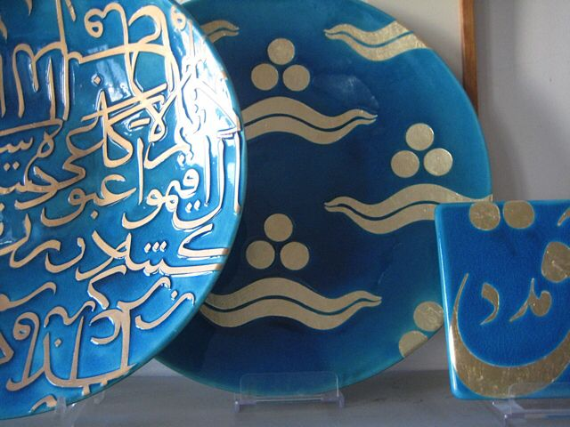 Cintemani Ceramics by Nuray Ada