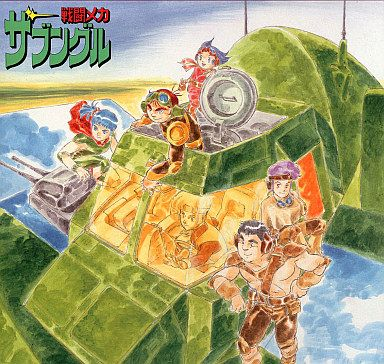 http://www.suruga-ya.jp/database/pics/game/122100166.jpgからの画像