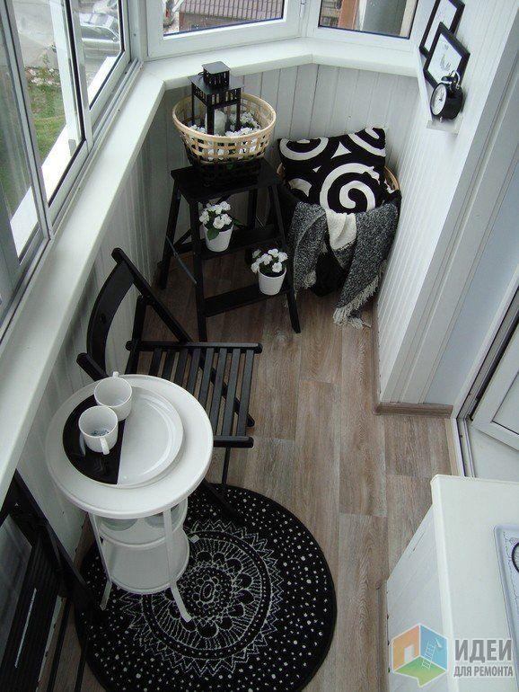 Доброго времени суток, товарищи. У нас дома случилось обычное, по сравнению с предыдущим ремонтом, событие. Мы отремонтировали балкон - последнее унылое помещение в нашей маленькой квартирке. Девочки, это не просто