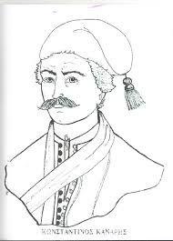 Nηπίων δράσεις και...αποδράσεις-Ήρωες του 1821