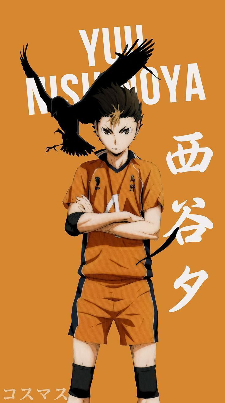 Haikyuu Wallpapers Wallpaper Iphonewallpaper Anime Phone Wallpaper Lock Screen Kageyama Tobio Karasuno Wallpaper Iph Haikyuu Nishinoya Haikyuu Nishinoya Yuu