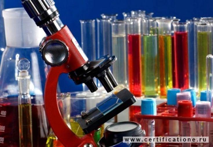 В России приняли единые параметры по идентификации химической продукции.