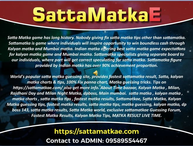 sattamatkae.com World's best satta matka guessing site, provides fastest sattamatka result, sattamatka, Satta Matka, satta matka, sattamatka, dp boss 143, Matka results, Matka Tips, Matka Charts, matka guessing, kalyan matka, Kalyan game, main mumbai satta matka, 100% Fix panna chart. Be in touch for fastest matka result, Tips online on https://sattamatkae.com