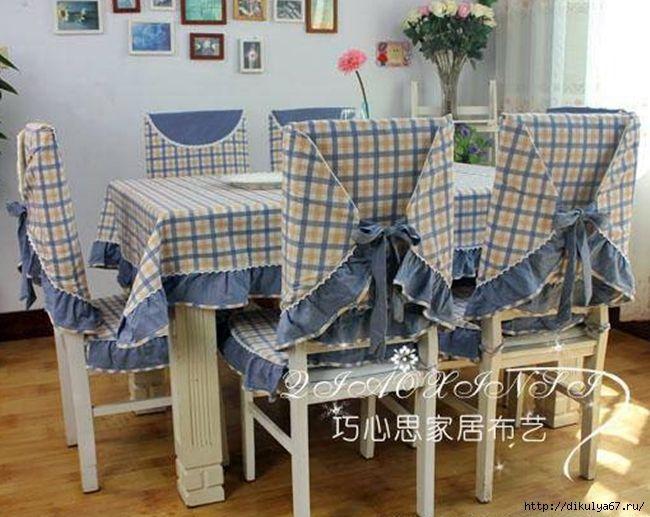 Скатерти и чехлы на стулья для кухни — День вдохновения