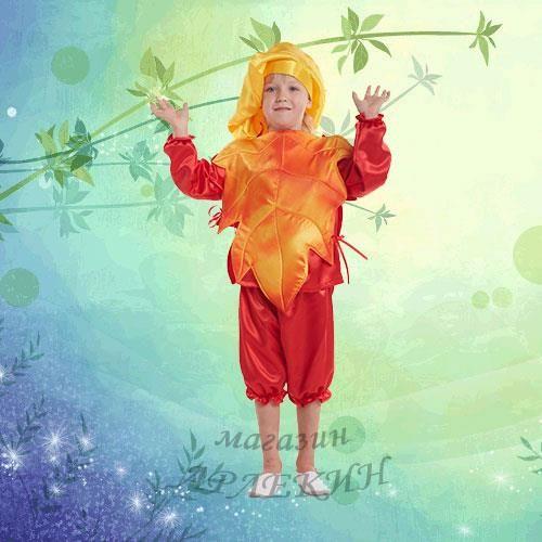 Карнавальные костюмы на мальчика весенние с листочками