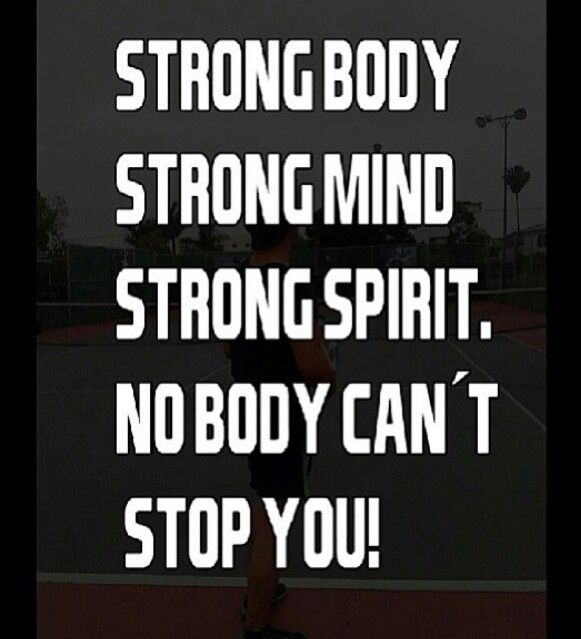 Body Present Mind Absent Quotes: Strong Body, Strong Spirit