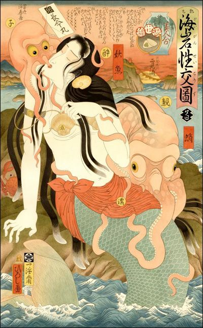 """ Japanese Mermaid With Octopus "" ….. Woodblock Print"
