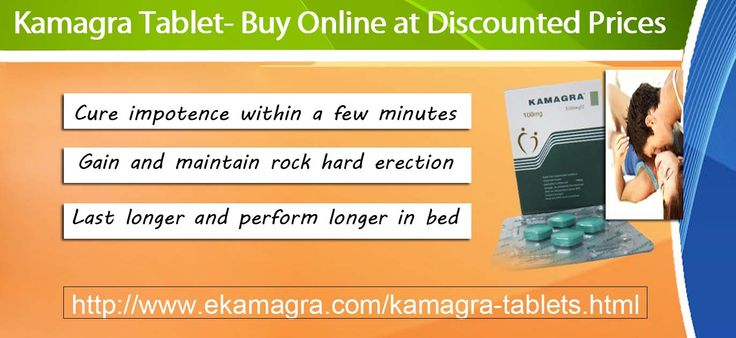 Erectile dysfunction  or Ed can strike at any age of group . If you're a man who has ED or impotent issues it might be time to take things into your own hands and get a treatment that works. Ekamagra online drugs store in UK an well reputed and reliable pharmacist is going to sell dozen male erectile dysfunction or impotence drugs which is able to treat all symptoms of ED in men , kamagra tablets an clinically approved remedy that is alternative of cheap generic Viagra available at cheap…