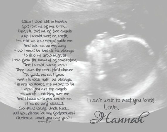Will You Be My Godmother/Godfather/Godparents Poem from Unborn Baby Personalized 8x10/11x14 Poetry Print on Etsy, $36.95