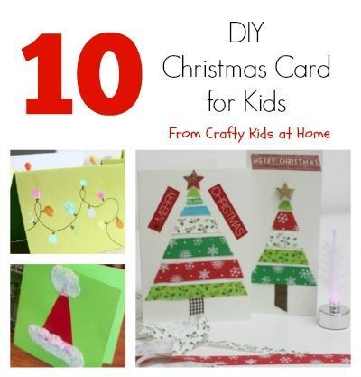 1000 images about preschool crafts on pinterest flower crafts nature crafts and kids crafts - Great christmas ornaments that you need for your home ...