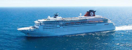 #Pullmantur Zenith #cruise