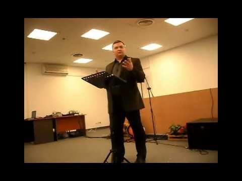 Духовные дары в Церкви