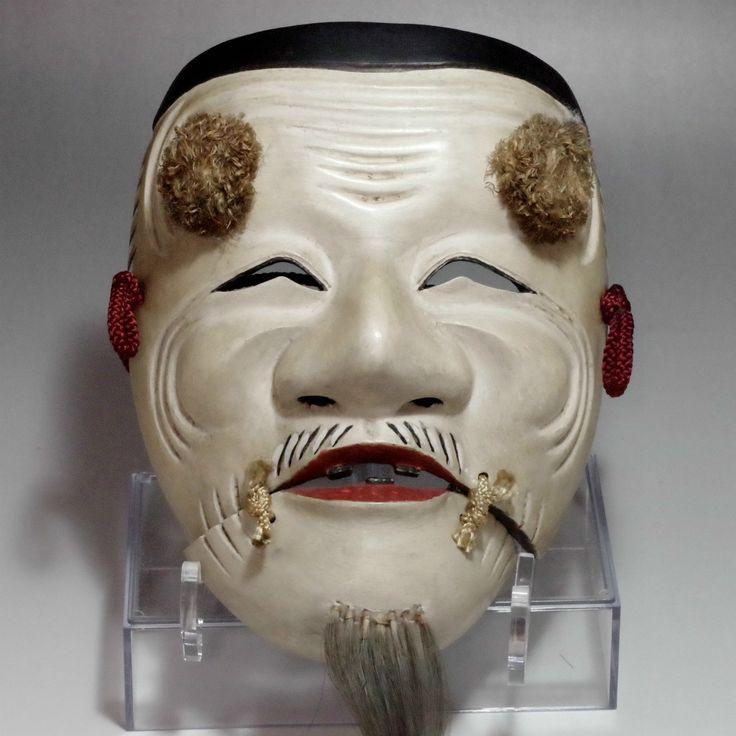 OKINA - Vintage Japanese Lacquered Wooden Noh Mask - Old Man #2101 - ChanoYu online shop