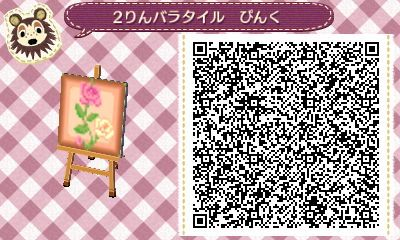 ACNL QR Code: Two-Rose Vine Tile (Two Variations)