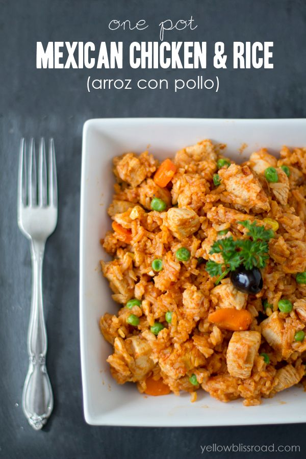 One Pot Mexican Chicken and Rice  from @Kristin Bergthold | Yellow Bliss Road