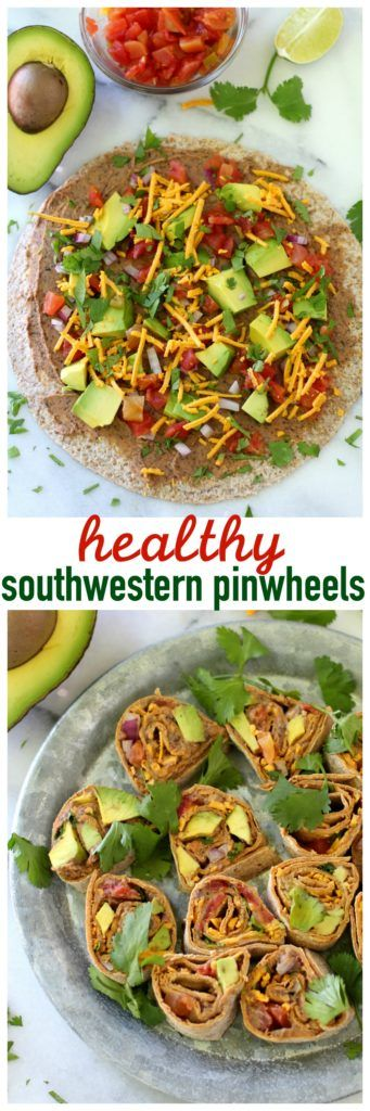 Try these pinwheels with a Southwestern twist. Great for any gathering!