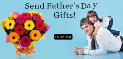 India Flower Mall offers 15% off on Father's day gifts. Tomorrow 19-06-2016 is father's day which is the day celebrating for every father in the world. We are also celebrating this father's day. We bring gifts for you for your father so that you can show your love to your father. This gift will shows … Continue reading Get 15% off On Fathers Day Gift