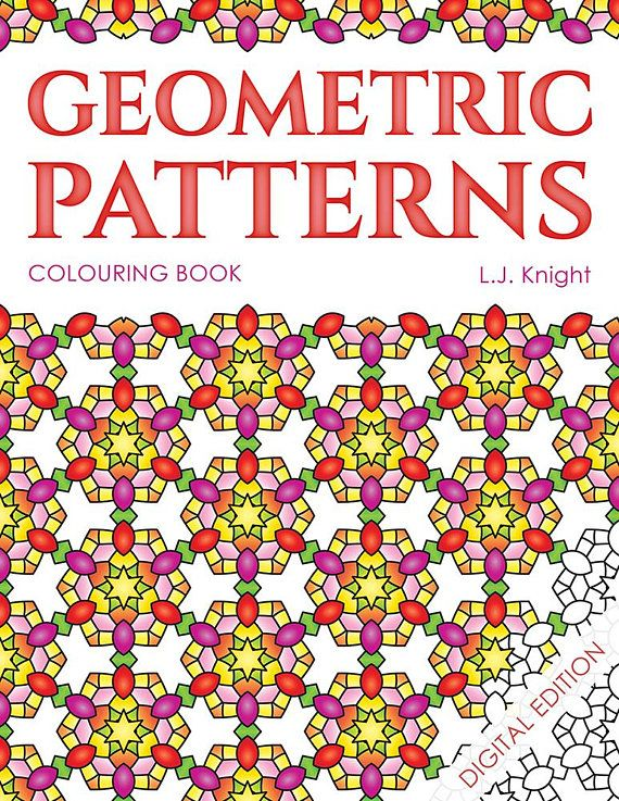 Geometric Patterns Colouring Book For Adults Printable Digital Pdf